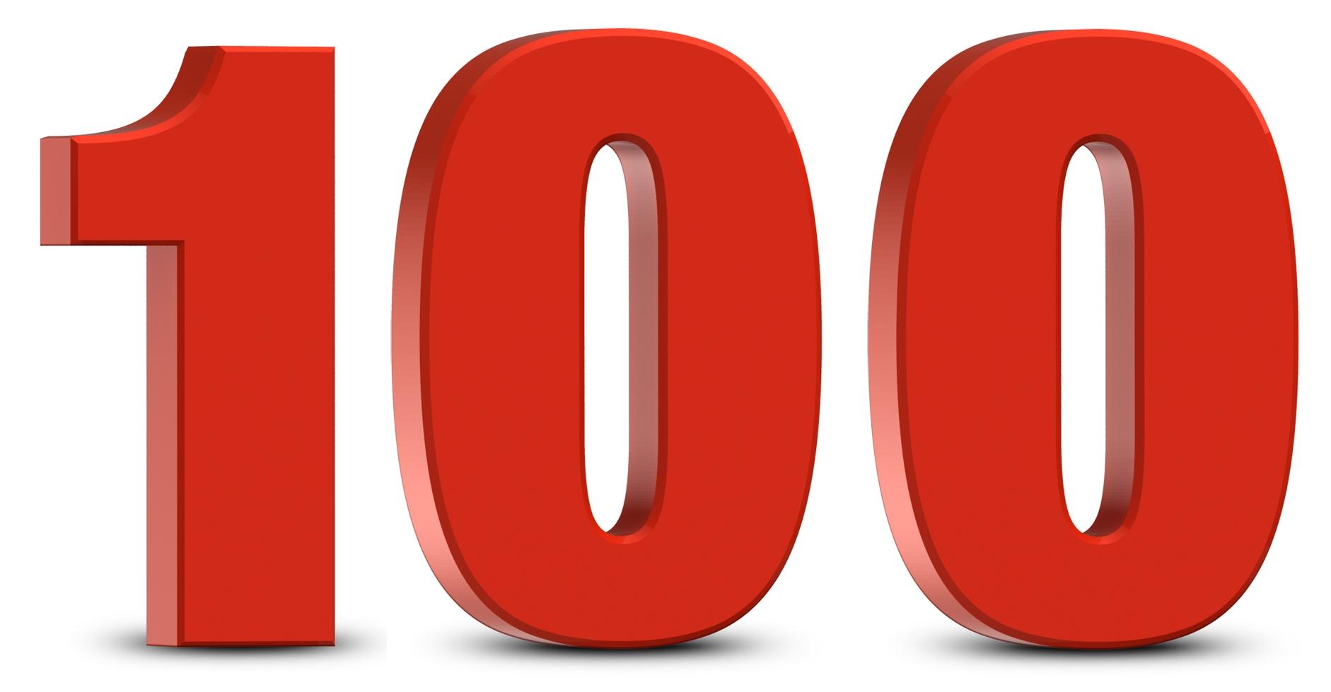 国試まで100日